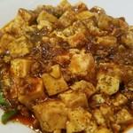 75965963 - 麻婆豆腐