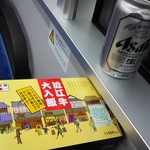 75966616 - お弁当とビール