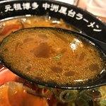 元祖博多 中洲屋台ラーメン 一竜 - スープリフト