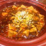 萬的中華 笑龍 - 麻婆豆腐。