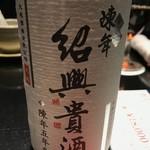 中國名菜 龍坊 -