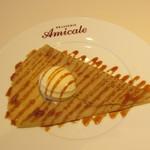 ブラッスリー アミカル - デザートガレット