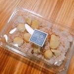 鍋屋 - 栗入りお赤飯