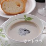 松原亭 - マッシュルームのスープ トリュフ風味