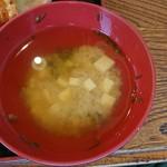 銭形 - 味噌汁