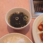 75973866 - スープ