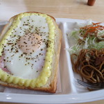Bakery cafe Gift - お月見トーストセット ドリンク+100円で500円→