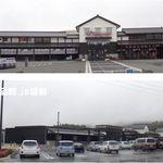 スペイン窯 パンのトラ NEOPASA岡崎店 - NEOPASA岡崎店(愛知県岡崎市)