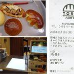 スペイン窯 パンのトラ - パンのトラNEOPASA岡崎店(愛知県岡崎市)