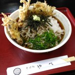 そば処 やべ - 料理写真: