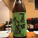小じま - 夏田冬蔵 亀の尾