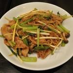 源烹輪分家 中国菜 一口品 -