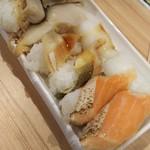 75976679 - お寿司