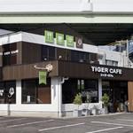 タイガーカフェ - 星崎交差点エネオス裏にあります