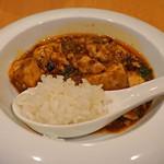 中国料理 琥珀 - 老舗木綿豆腐を使った 本格麻婆豆腐とひとくちライス