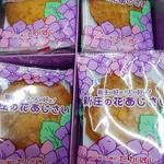 新庄の菓匠 たかはし  - 料理写真:新庄花あじさいです