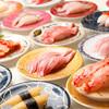 平禄寿司 - ドリンク写真:回転寿司 イメージ