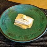 和み茶屋 - [料理] 引き上げ湯葉 プレート全景♪w