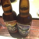 75990415 - 箱根七湯ビール