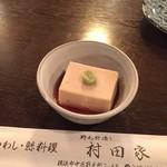 75990480 - 【'17.10】お通しの胡麻豆腐