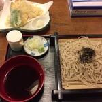 司 - 【'17.10】天ざる 1250円