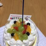 フロプレステージュ - フルーツケーキ