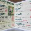 餃子屋たぬき - 料理写真:セットメニューを飲み終えたら、こちらをどうぞ!