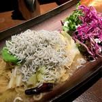 ワイン食堂 TAKEWAKA - 本日のパスタプレート