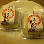 お菓子のヤマグチ - 料理写真:1個150円