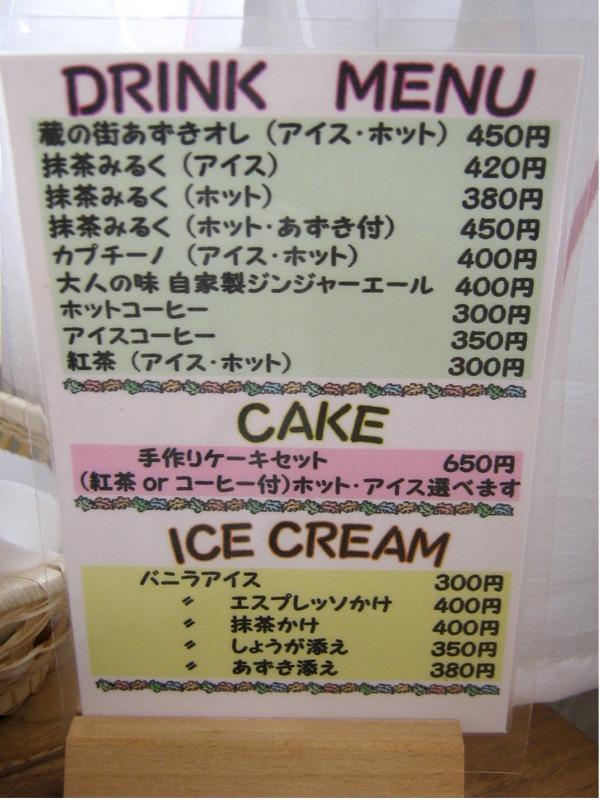 Cafe15 name=