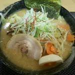 さっぽろ麺屋 文太郎 - 野菜たっぷり味噌ラーメン