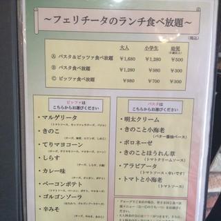 ランチタイムは窯焼きピッツァやパスタ食べ放題実施中!!!