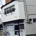 カマタ店 -