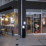 ツタヤ喫茶店 - 大正12年創業の県内で一番古い喫茶店