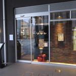 ツタヤ喫茶店 - 蔦が店を覆っていたので「ツタヤ」となったそうです。