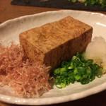 酒菜や 香蔵 - 薬味がた~っぷりの厚揚げ豆腐