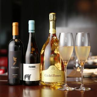 イタリア銘醸地のワインフリーフロー