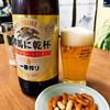 Joushuuramen - ドリンク写真: