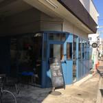 オクサワ・ファクトリー・コーヒー・アンド・ベイクス - 外観