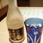 北の魚づくし - 「大雪乃蔵 純米吟醸 300ml」(980円税抜)