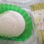 山地製菓 - 料理写真:
