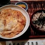 豊年屋 - カツ丼 1000円