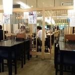 信州蕎麦の草笛 - 店内