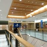 信州蕎麦の草笛 - 長野駅ビル    ミドリ    3階