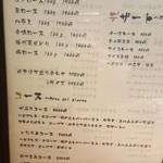 生モッツァレラ×肉バルイタリアン 肉タリア -