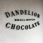 ダンデライオン チョコレート -