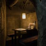 京極忍びの里 - 陽炎1