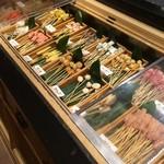 串家物語 - 食材