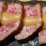 CarneTribe 肉バル - みなせ牛のタタキアップ