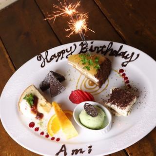 誕生日・記念日に素敵なデザート・サプライズ!貸切パーティーも
